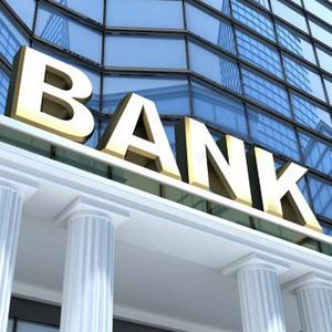 Банки Мамадыша
