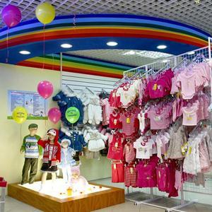 Детские магазины Мамадыша