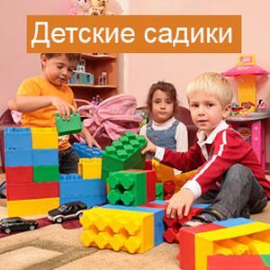Детские сады Мамадыша