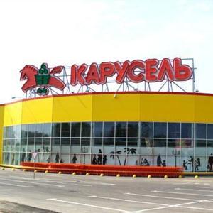 Гипермаркеты Мамадыша
