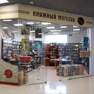 Книжные магазины Мамадыша