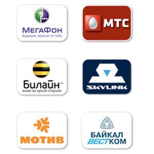 Операторы сотовой связи Мамадыша