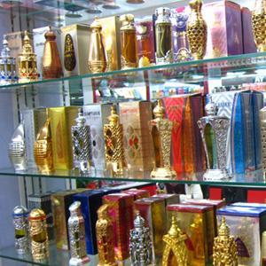 Парфюмерные магазины Мамадыша