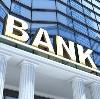 Банки в Мамадыше