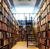Библиотеки в Мамадыше
