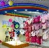 Детские магазины в Мамадыше