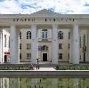 Дворцы и дома культуры в Мамадыше