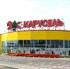 Гипермаркеты в Мамадыше