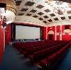 Кинотеатры в Мамадыше