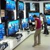 Магазины электроники в Мамадыше
