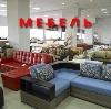 Магазины мебели в Мамадыше
