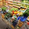 Магазины продуктов в Мамадыше