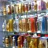Парфюмерные магазины в Мамадыше