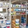 Строительные магазины в Мамадыше