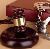 Суды в Мамадыше