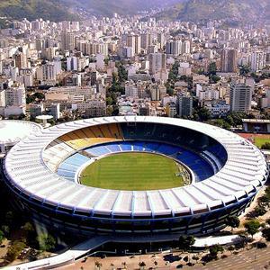 Стадионы Мамадыша