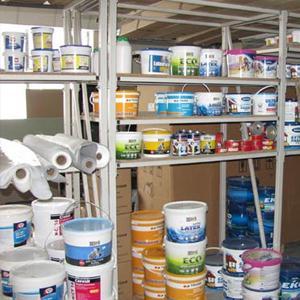 Строительные магазины Мамадыша