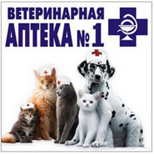 Ветеринарные аптеки Мамадыша